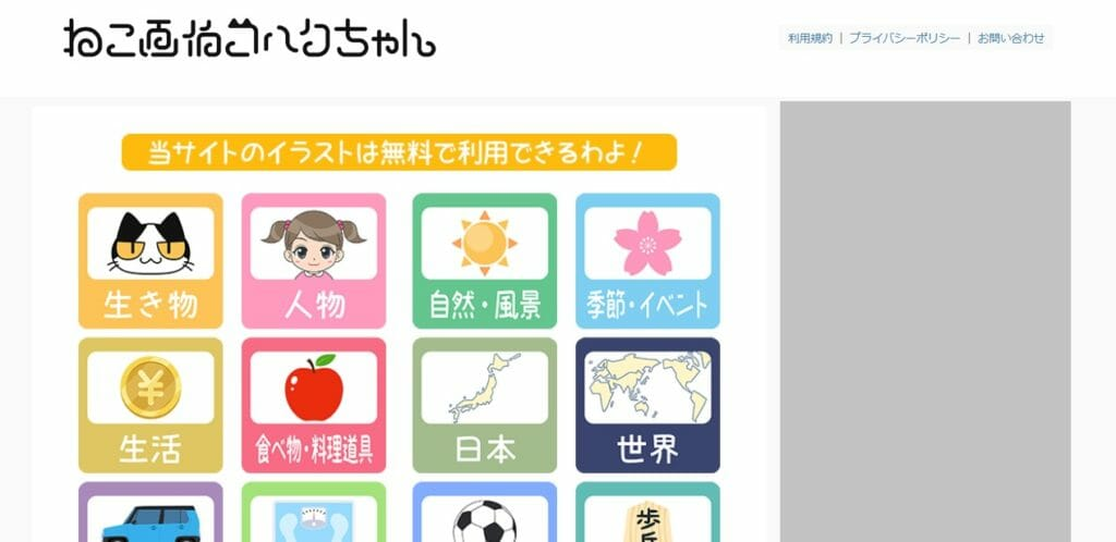 ねこ画伯コハクちゃん-無料イラスト・フリー素材